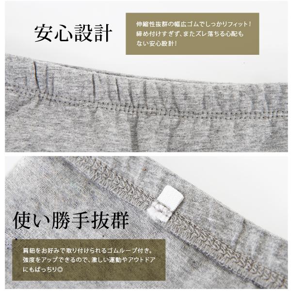 カップ付インナーベアトップ ブラトップ(CGT0003)