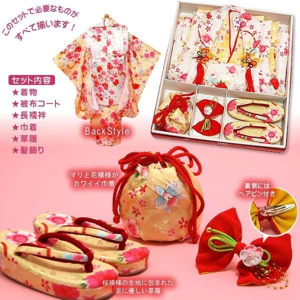 被布セット ホワイト×クリームイエロー 毬と牡丹と桜
