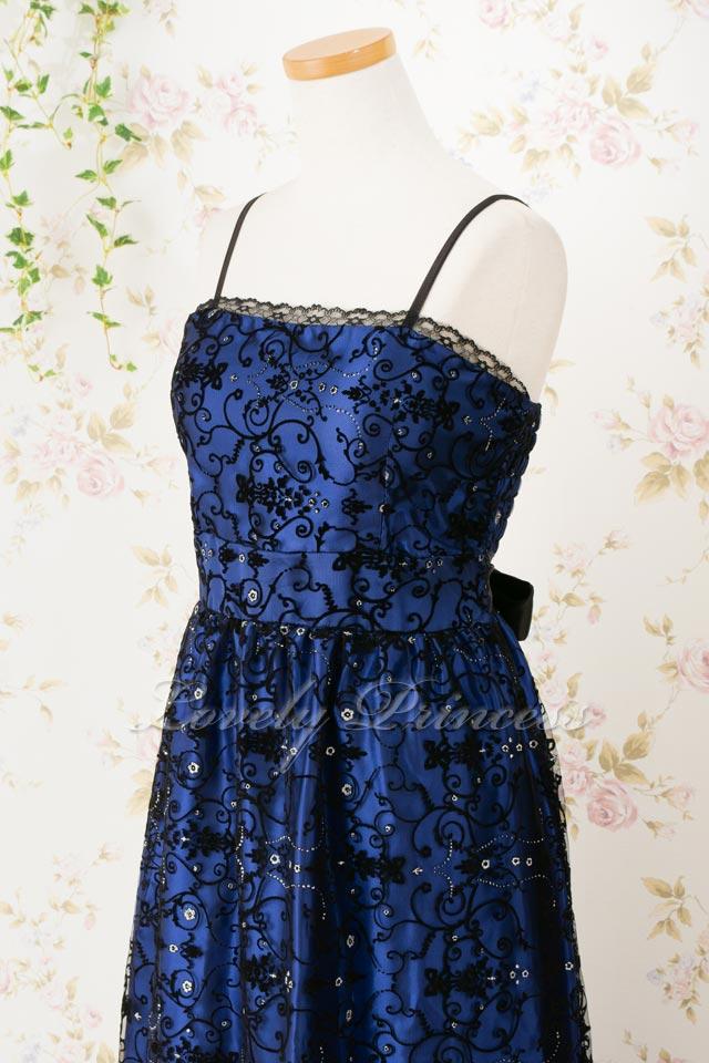 【レディース用ドレス・ステージドレスロング】エンパイアフロッキー重ねサテンロングドレス コーラル(7232)