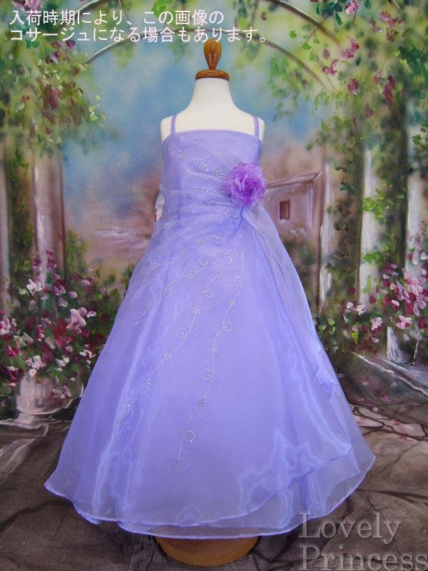 子供ドレス ロゼリア ライラック