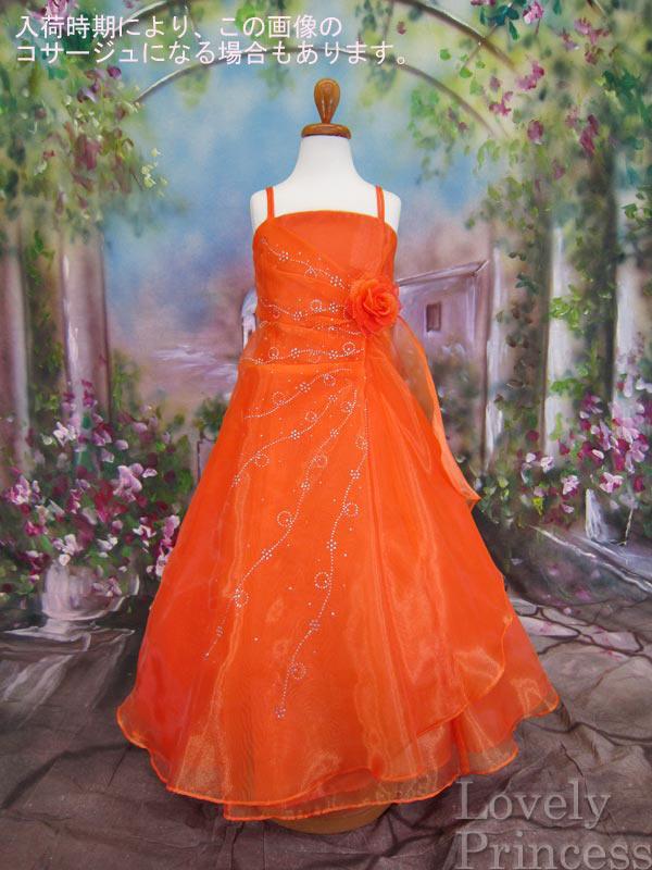 子供ドレス ロゼリア オレンジ