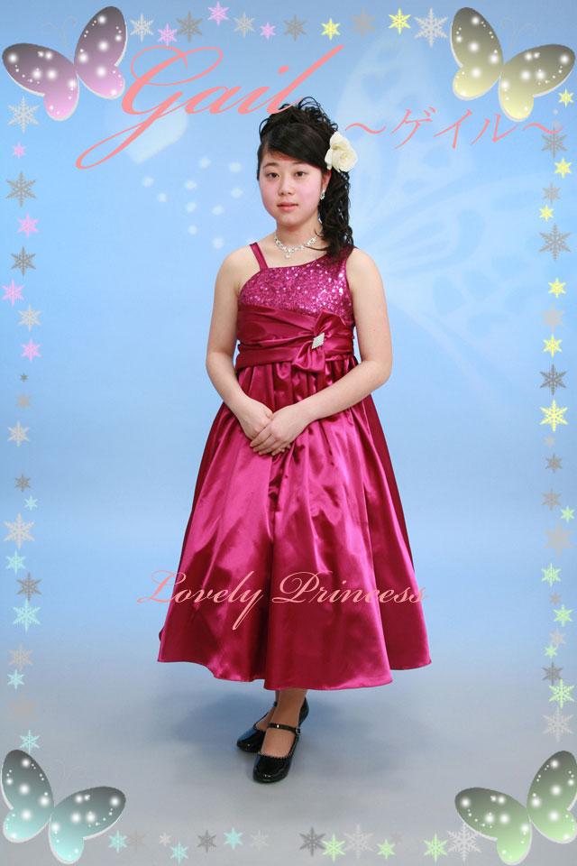 子供ドレス・ジュニアドレス ゲイル