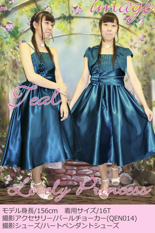 子供ドレス モデル 160cm