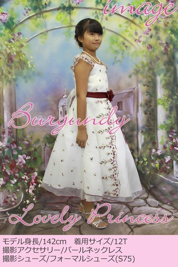 子供ドレス モデル 150cm