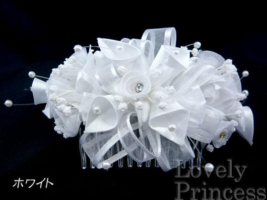 フラワーコサージュコーム(CC001)ホワイト