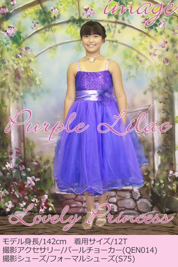 子どもドレス モデル