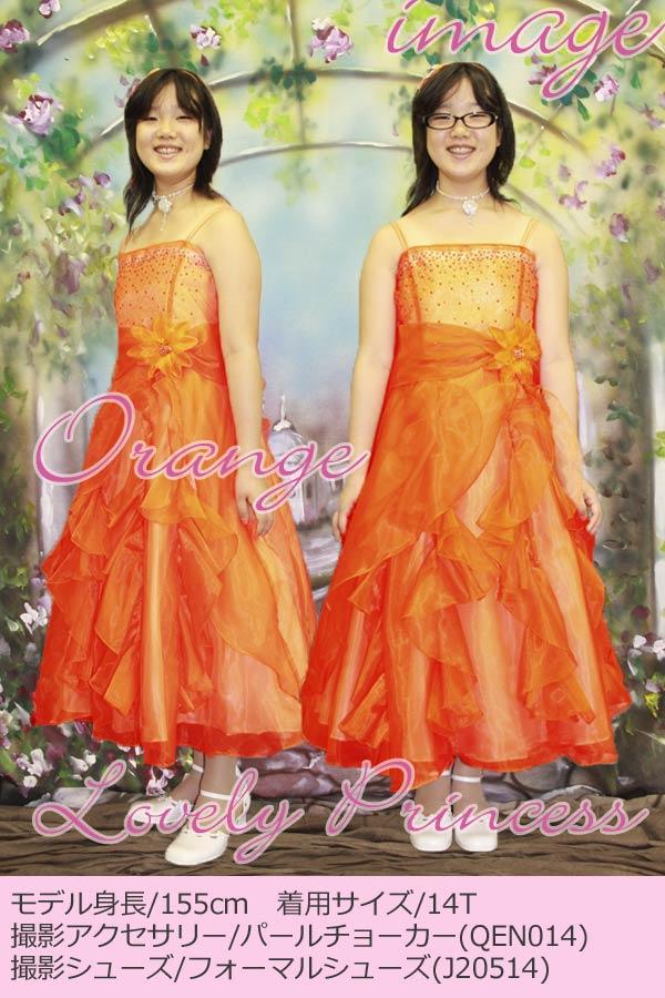 子供ドレス ヴァネッサ オレンジ