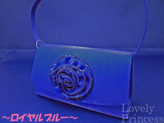 フォーマルバッグ(CC152F) ロイヤルブルー