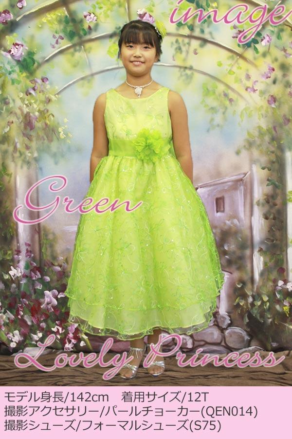 子供ドレス エレクトラ