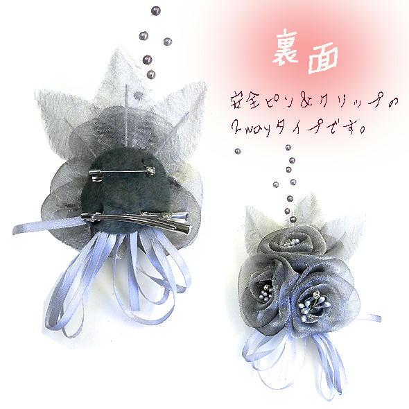 ドレッシー3個花コサージュ