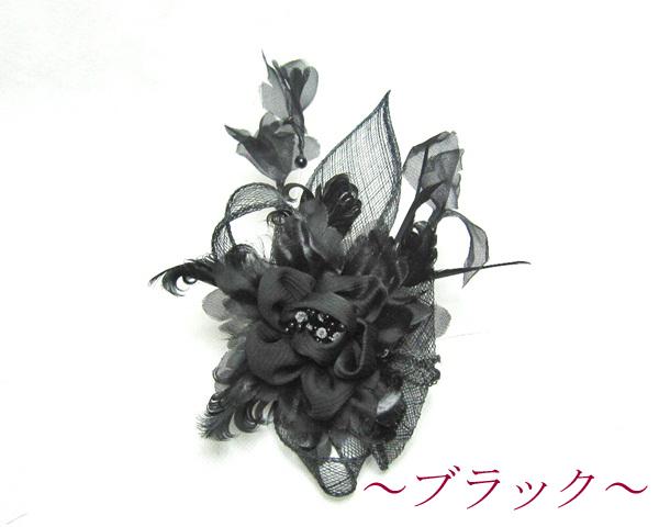 羽根付コサージュ クリップ付(DCX042)ブラック