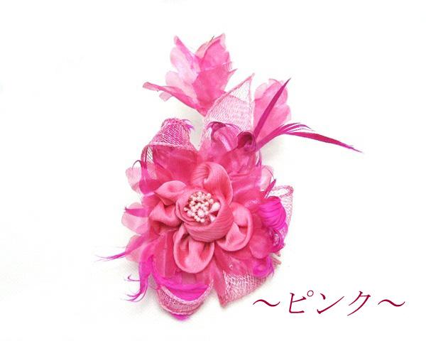 羽根付コサージュ クリップ付(DCX042)ピンク