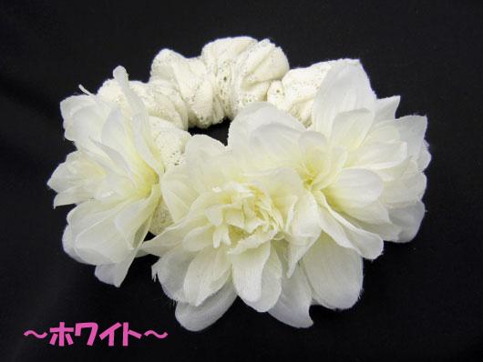 フラワーシュシュ(FL09-03) ホワイト