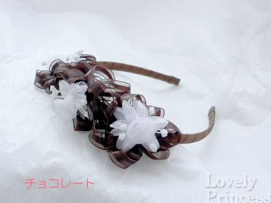 トリプルカチューシャ チョコレート