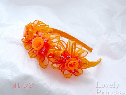 トリプルカチューシャ オレンジ