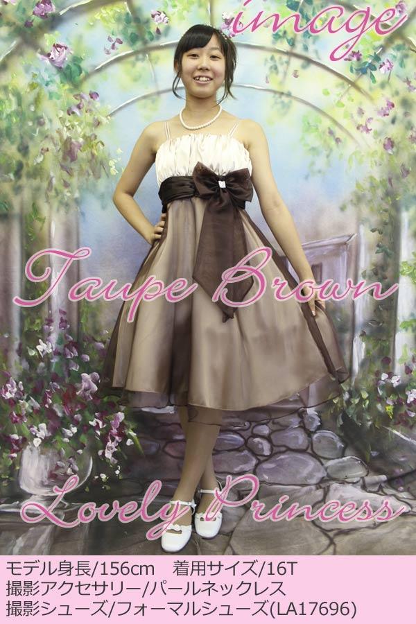 子供ドレス ノーラ トゥウプブラウン モデル