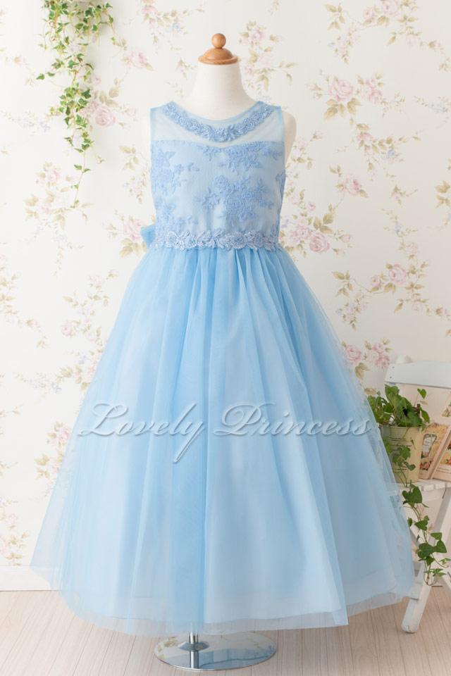 子供ドレス・ジュニアドレス アシュリー ブルー