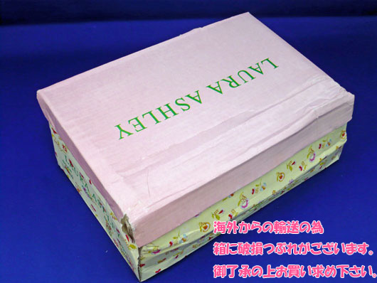BOX見本