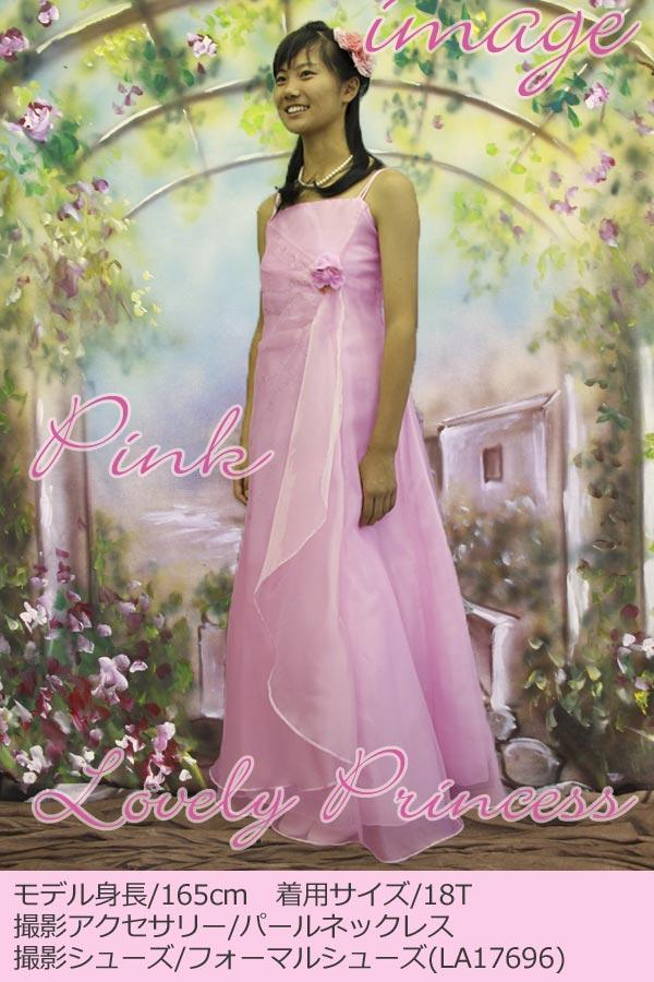 子供ドレス ロゼリア ピンク モデル