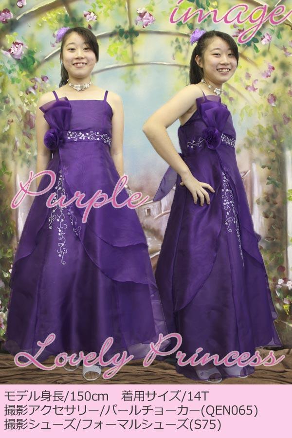 子供ドレス モデル 155cm