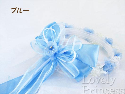 フラワークラウン(tt514)ブルー
