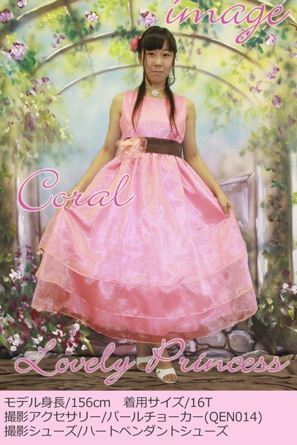 子供ドレス ジャッキー コーラル モデル