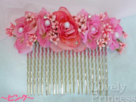 ポイントパールローズヘアコーム ピンク