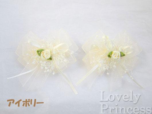 オーガンジーリボンスモールバレッタ(2個組)アイボリー