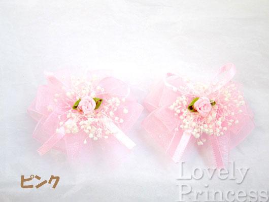 オーガンジーリボンスモールバレッタ(2個組)ピンク